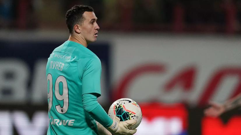 «Ахмат» открыл счёт на шестой минуте матча РПЛ с «Зенитом» после грубой ошибки Лунёва