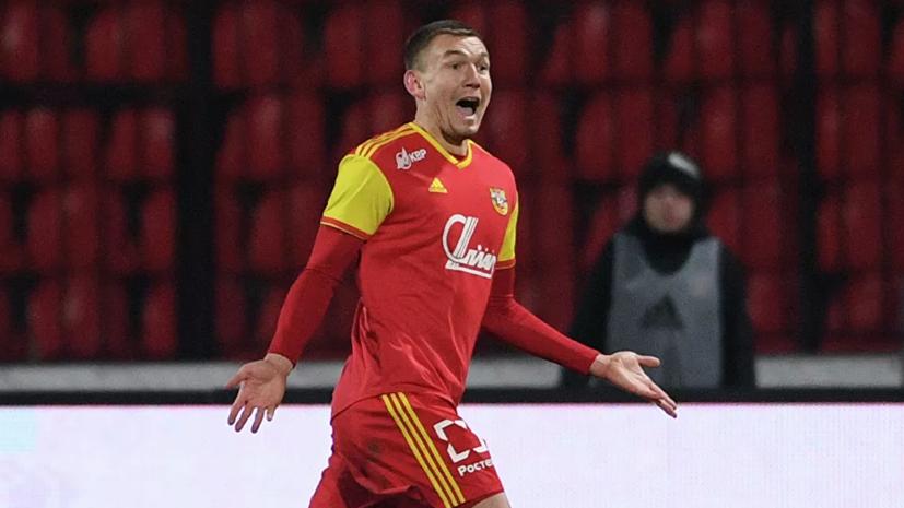 Футболист «Арсенала» Луценко намерен побороться за победу в гонке бомбардиров РПЛ