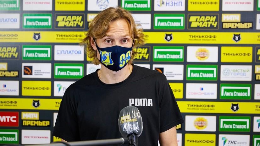 Источник: главный тренер «Ростова» Карпин покинет клуб