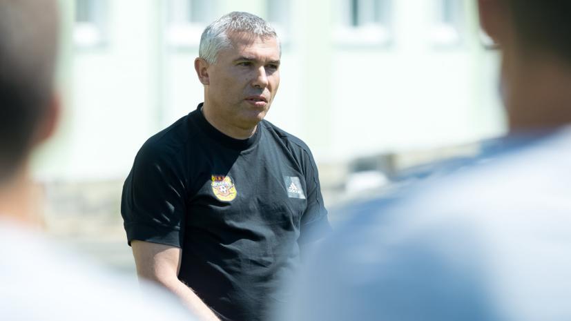 Тренер «Арсенала» заявил, что команда постарается занять шестое место в РПЛ