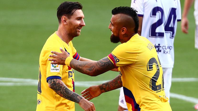 «Барселона» с минимальным счётом победила «Вальядолид» в Примере