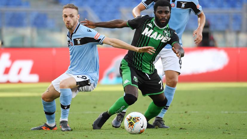 «Лацио» потерпел третье поражение подряд в Серии А, уступив «Сассуоло»