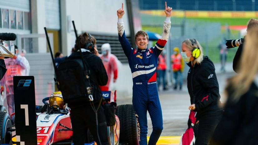 Шварцман признался, что был удивлён своей победе уже на втором этапе «Формулы-2»