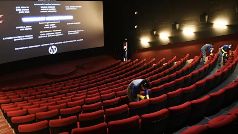 Кинотеатры и бани возобновят работу в Ростовской области с 13 июля
