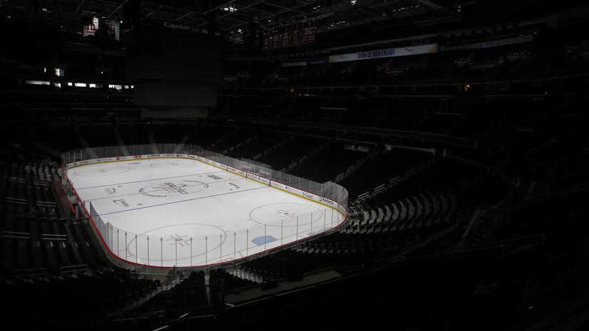 НХЛ запретила клубам обнародовать результаты тестирования игроков на коронавирус