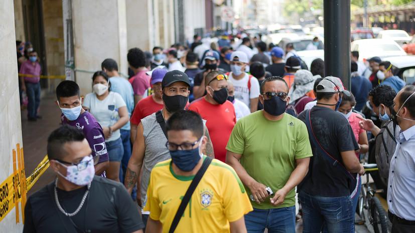 В Эквадоре более пяти тысяч человек умерли от коронавируса