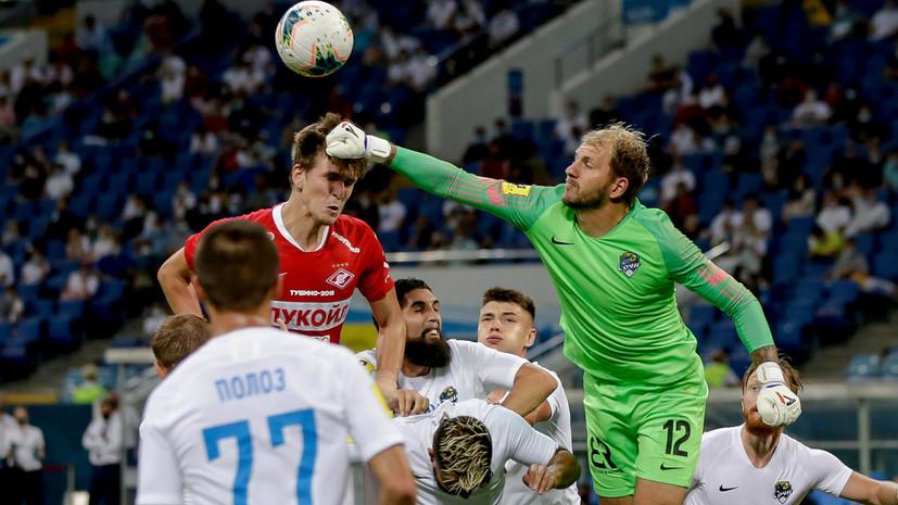 Хинкель рассказал, чего «Спартаку» не хватило в матче с «Сочи»