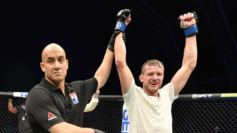 Британец Грант нокаутировал американца Дэя в первом поединке UFC 251