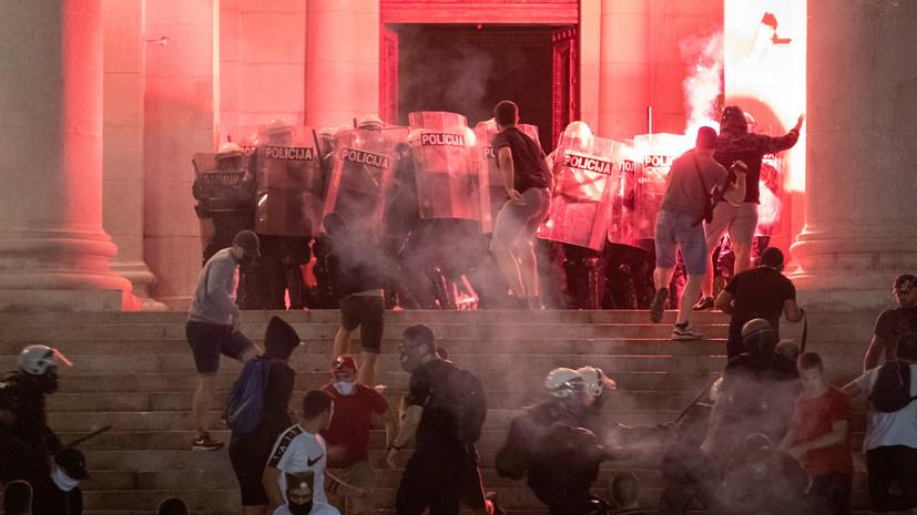 Несколько человек задержано после протеста в Белграде
