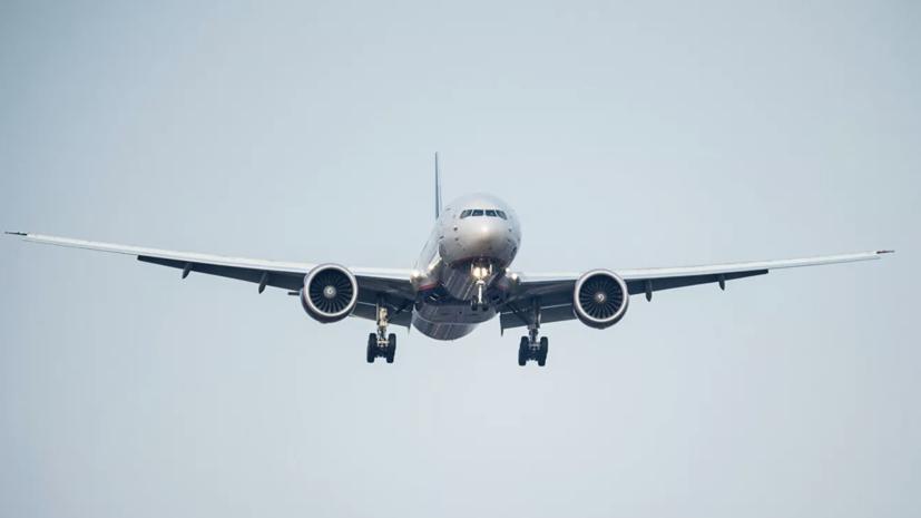 Вывозным рейсом из Вьетнама вылетели 59 россиян