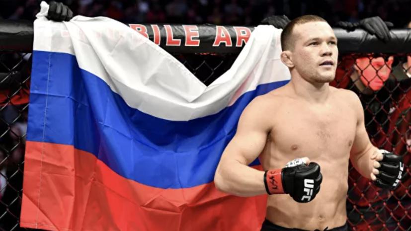 Россия вышла на второе место по количеству действующих чемпионов UFC