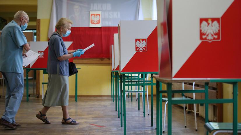 В Польше стартовал второй тур президентских выборов