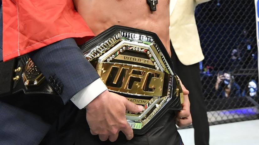 Ян опубликовал фото с поясом чемпиона UFC в легчайшем весе в Instagram