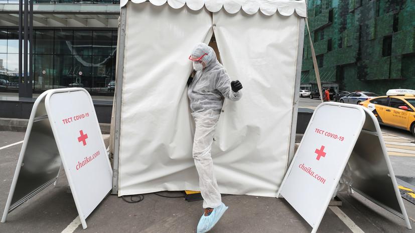 В России проведено более 23 млн тестов на коронавирус