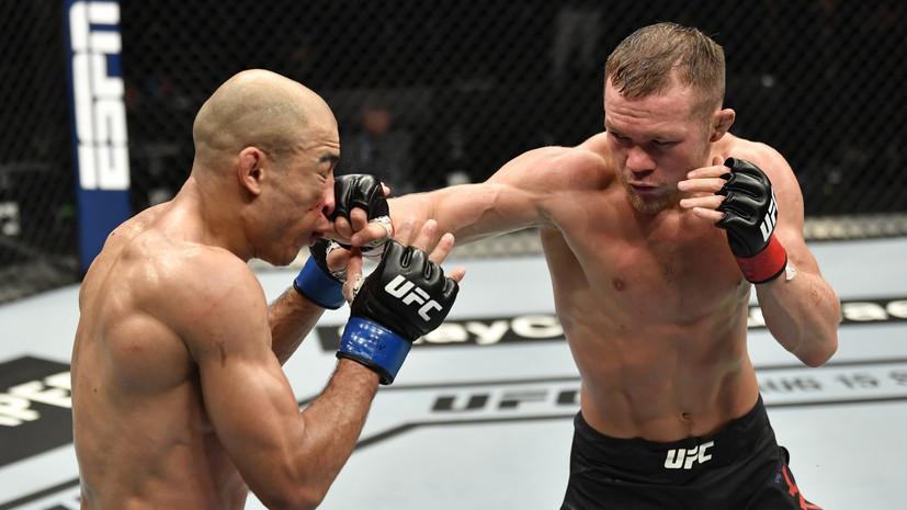 Ян установил рекорд легчайшей весовой категории UFC по значимым ударам