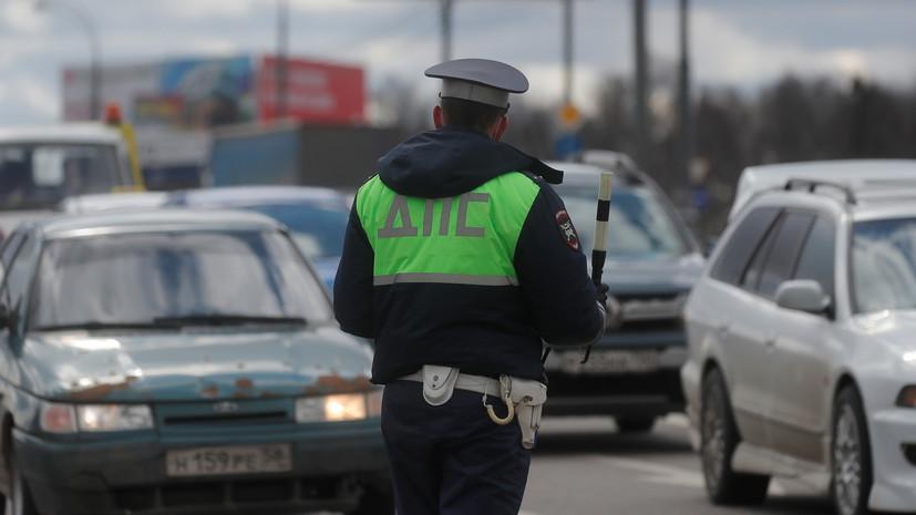 Собянин заявил о загруженности дорог Москвы после снятия ограничений