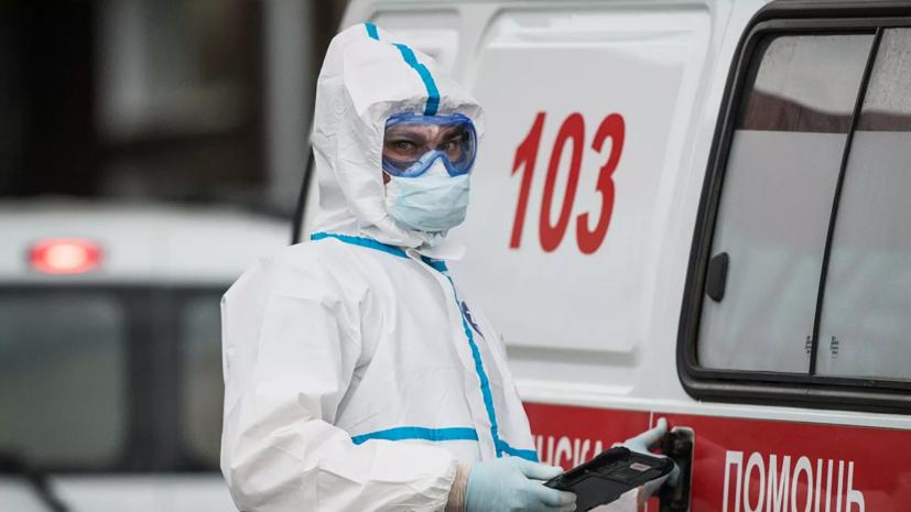 В России за сутки зафиксировано 6615 новых случаев коронавируса