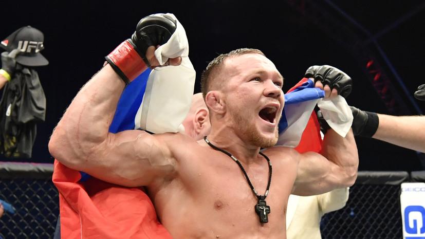 Ян рассказал, когда хочет провести первую защиту титула UFC