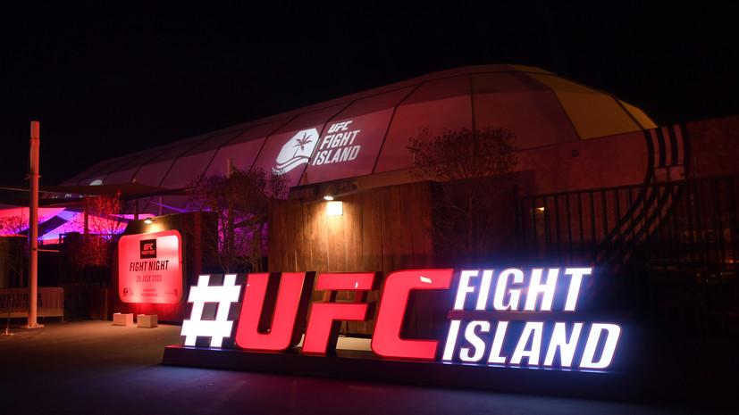 Названы обладатели бонусов за лучшие выступления на UFC 251