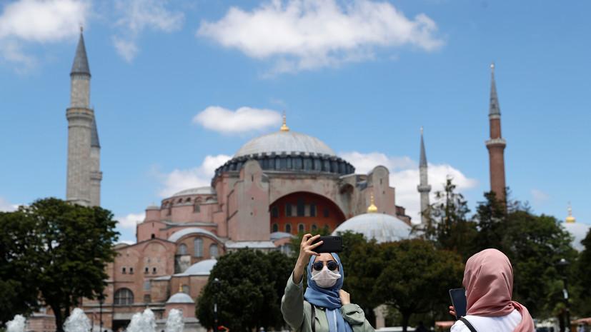 МИД Греции назвал проблему собора Святой Софии мировой