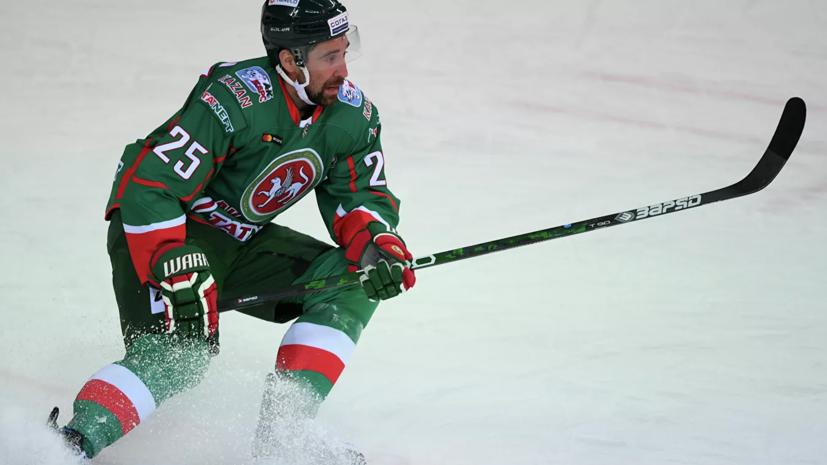 Хоккеист Зарипов заявил, что пока не планирует завершать карьеру