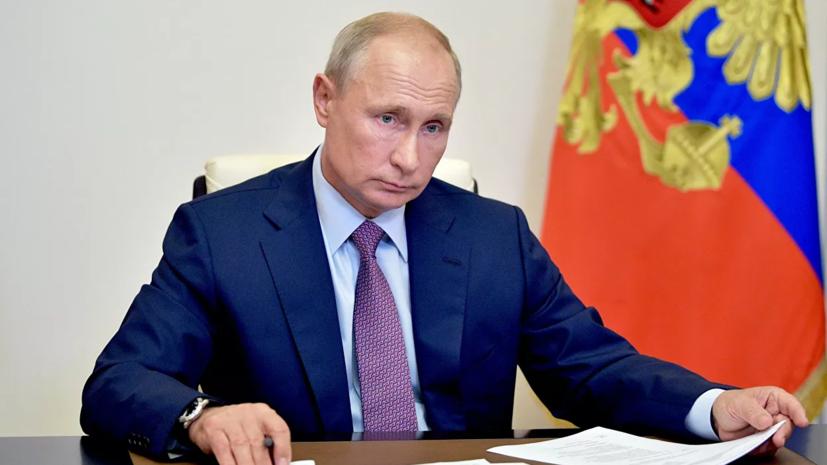 Путин оценил влияние ситуации в США на отношения с Россией
