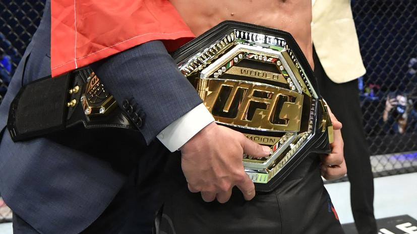 Ян опубликовал фото с поясом чемпиона UFC