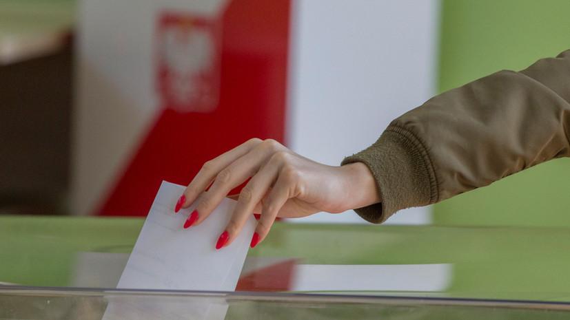 Явка во втором туре президентских выборов в Польше превысила 24%