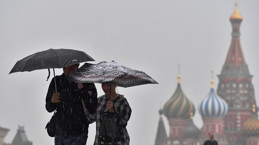«Будет период некомфортной погоды»: синоптики рассказали о похолодании в Москве на следующей неделе