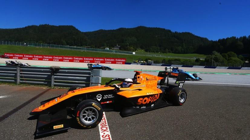 Гонщица «Формулы-3 недовольна, что россиянина Смоляра не оштрафовали за столкновение с ней