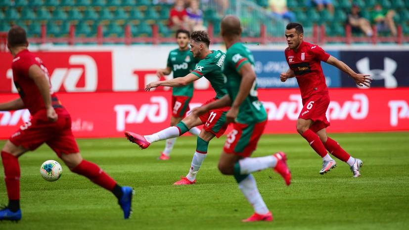«Локомотив» позволил «Уфе» открыть счёт в конце матча 28-го тура РПЛ