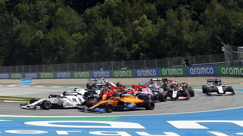 Победа Хэмилтона, провал Ferrari и первое очко Квята: как прошёл Гран-при Штирии в «Формуле-1»