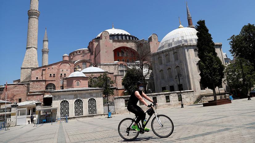 «Игра имперскими страстями»: почему Турция меняет статус Святой Софии наперекор позиции христианского мира