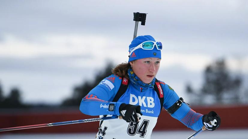 Биатлонистка Подчуфарова заявила, что понимает легкоатлетов, задумавшихся о смене гражданства