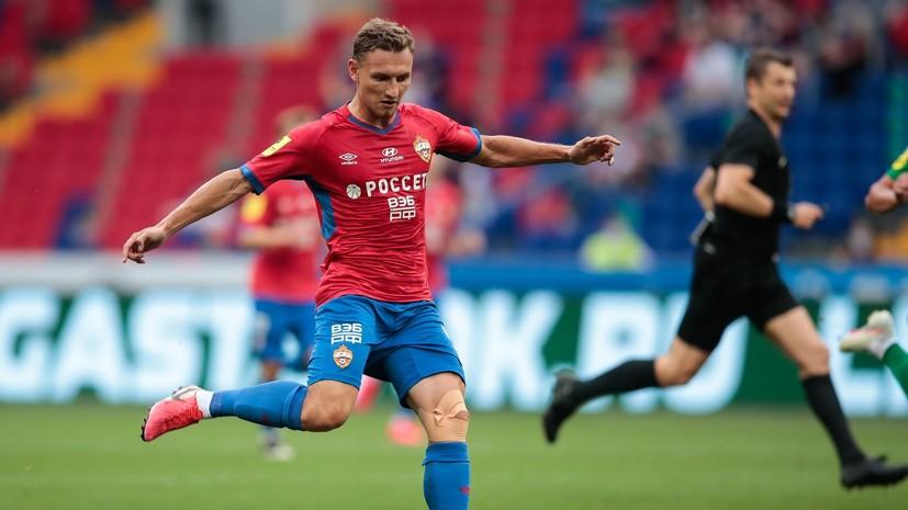 Чалов забил в третьем матче РПЛ подряд