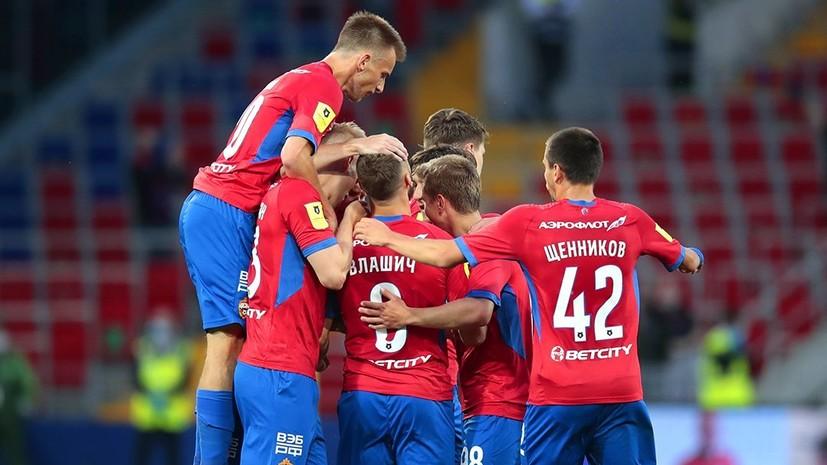 ЦСКА сыграл вничью с «Рубином» в 28-м туре РПЛ