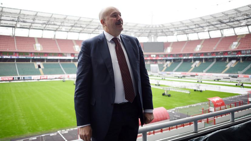 Кикнадзе показал неприличный жест во время матча «Локомотив» — «Уфа»