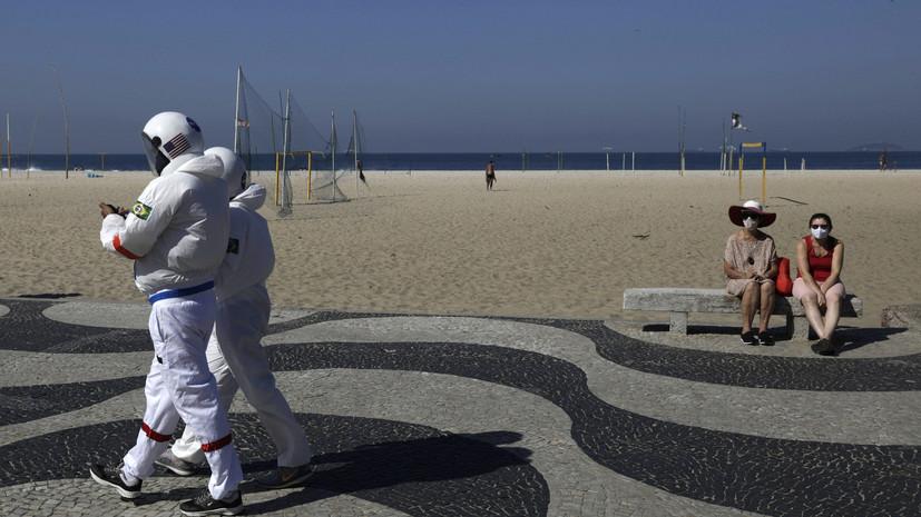 Число жертв коронавируса в Бразилии превысило 72 тысячи
