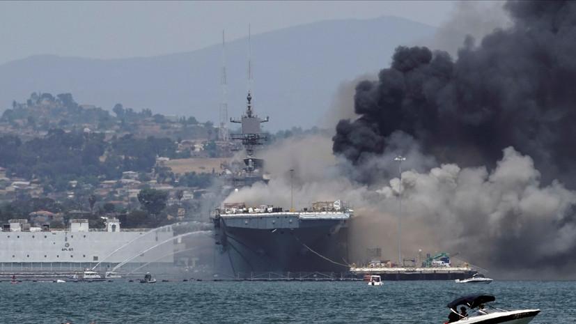 Число пострадавших из-за пожара на военном корабле в США возросло до 21