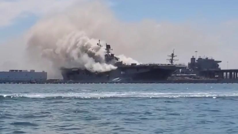 Пожар на военном корабле в США может продлиться несколько дней