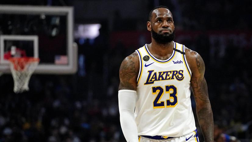 Леброн Джеймс поддержал известного инсайдера НБА, отстранённого от работы за оскорбление сенатора