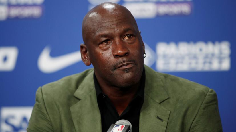 СМИ: Майкл Джордан получил в наследство $200 от бывшего тренера