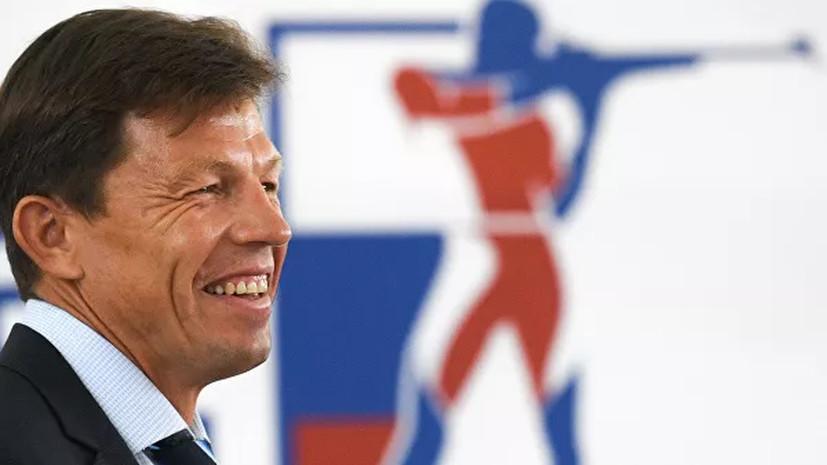 Майгуров заявил, что не допустит повторения прошлогодней ситуации с контрактами биатлонистов