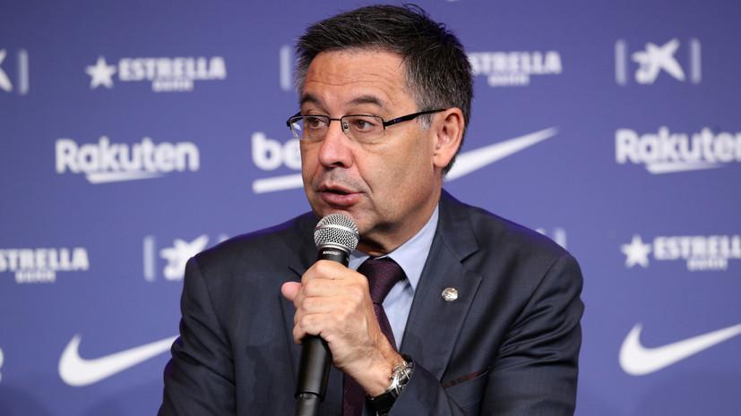 Бартомеу считает, что Хави рано или поздно возглавит «Барселону»