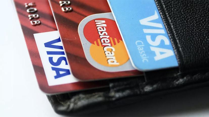 Число преступлений с банковскими картами в России выросло на 489,2%