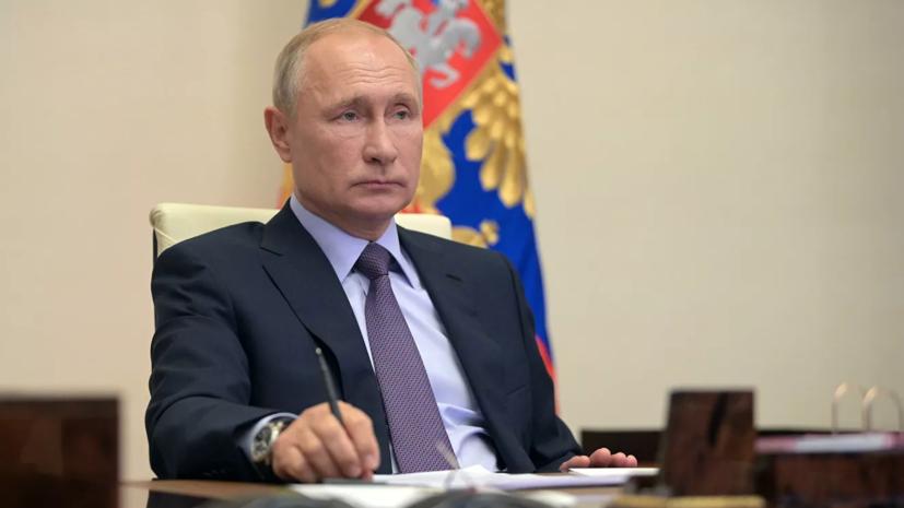 Путин прокомментировал уровень безработицы в России