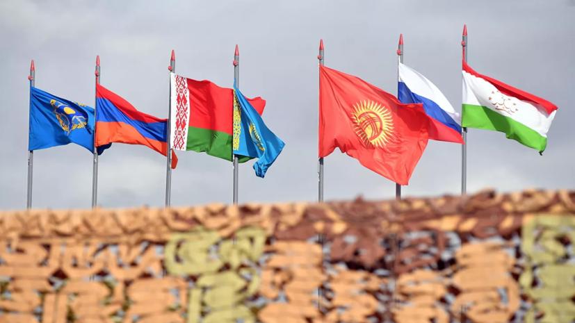 Заседание ОДКБ пройдёт в связи с обострением между Баку и Ереваном