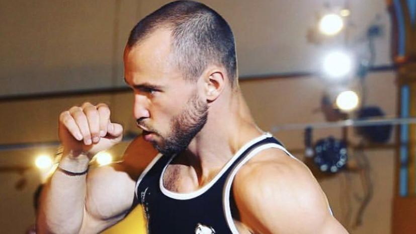 Боксёр Беспутин начал подготовку к претендентскому бою