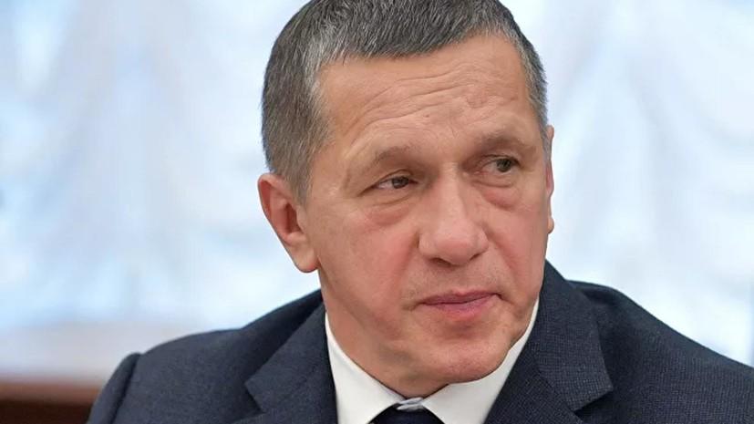 Трутнев раскритиковал работу руководства Хабаровского края
