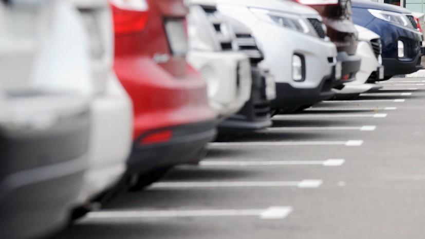 В Минтруде оценили изменение механизма реализации права на бесплатную парковку для инвалидов
